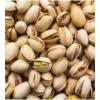 Pistachio Nuts 250g